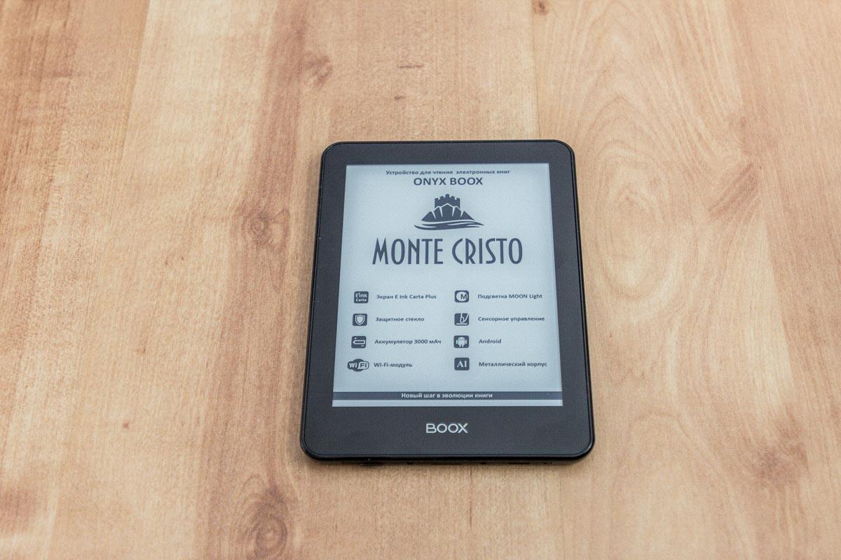 Обзор флагманской читалки ONYX BOOX Monte Cristo © Техномод