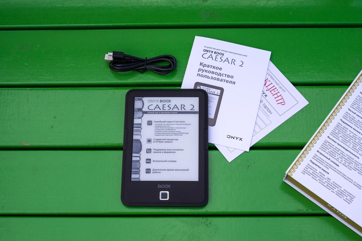 Обзор электронной книги ONYX BOOX Caesar 2 © Техномод