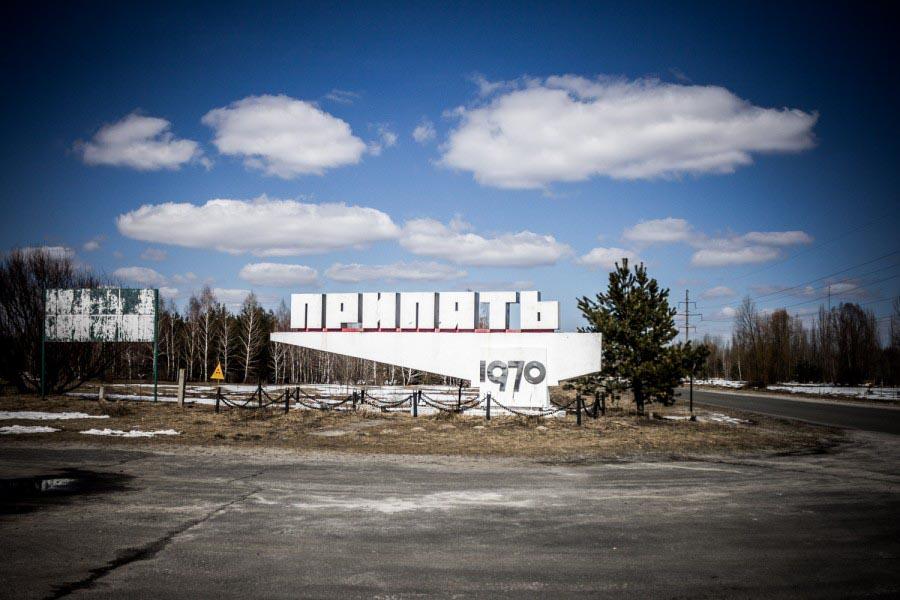 Экспедиция в Зону отчуждения Чернобыльской АЭС © Техномод
