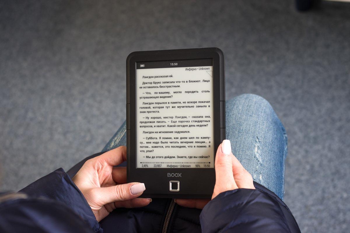 Делимся впечатлениями от чтения электронной книги ONYX BOOX James Cook © Техномод