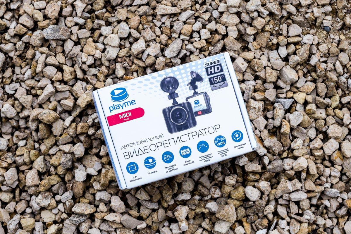 Тестируем недорогой видеорегистратор PlayMe MIDI с большим экраном и SuperHD © Техномод