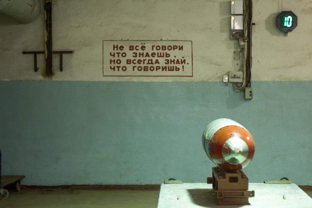 Место где снимали фильм «Крым» или засекреченная база в Балаклаве © Техномод