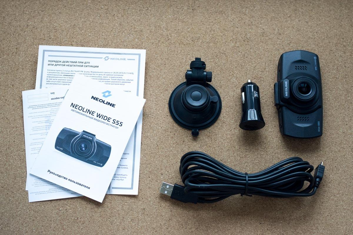 Изучаем Super HD видеорегистратор Neoline Wide S55 с GPS-базой полицейских радаров © Техномод