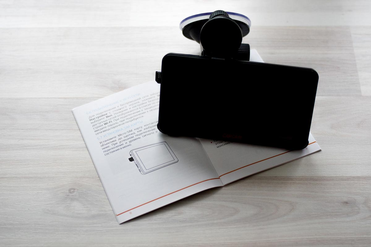скачать драйвера для цифрового видеорегистратора с датчиком звука intego vx-80