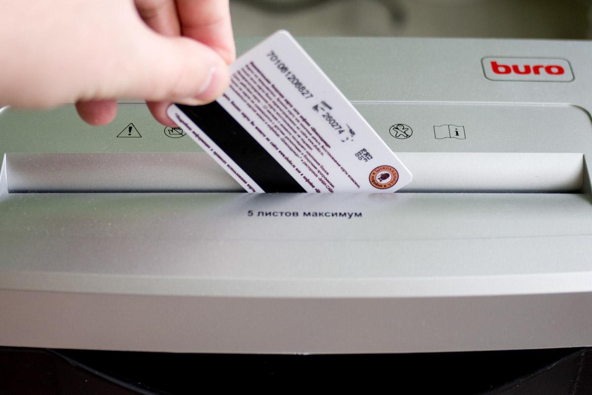 Обзор шредера для уничтожения бумаг Buro BU-FD504M © Техномод