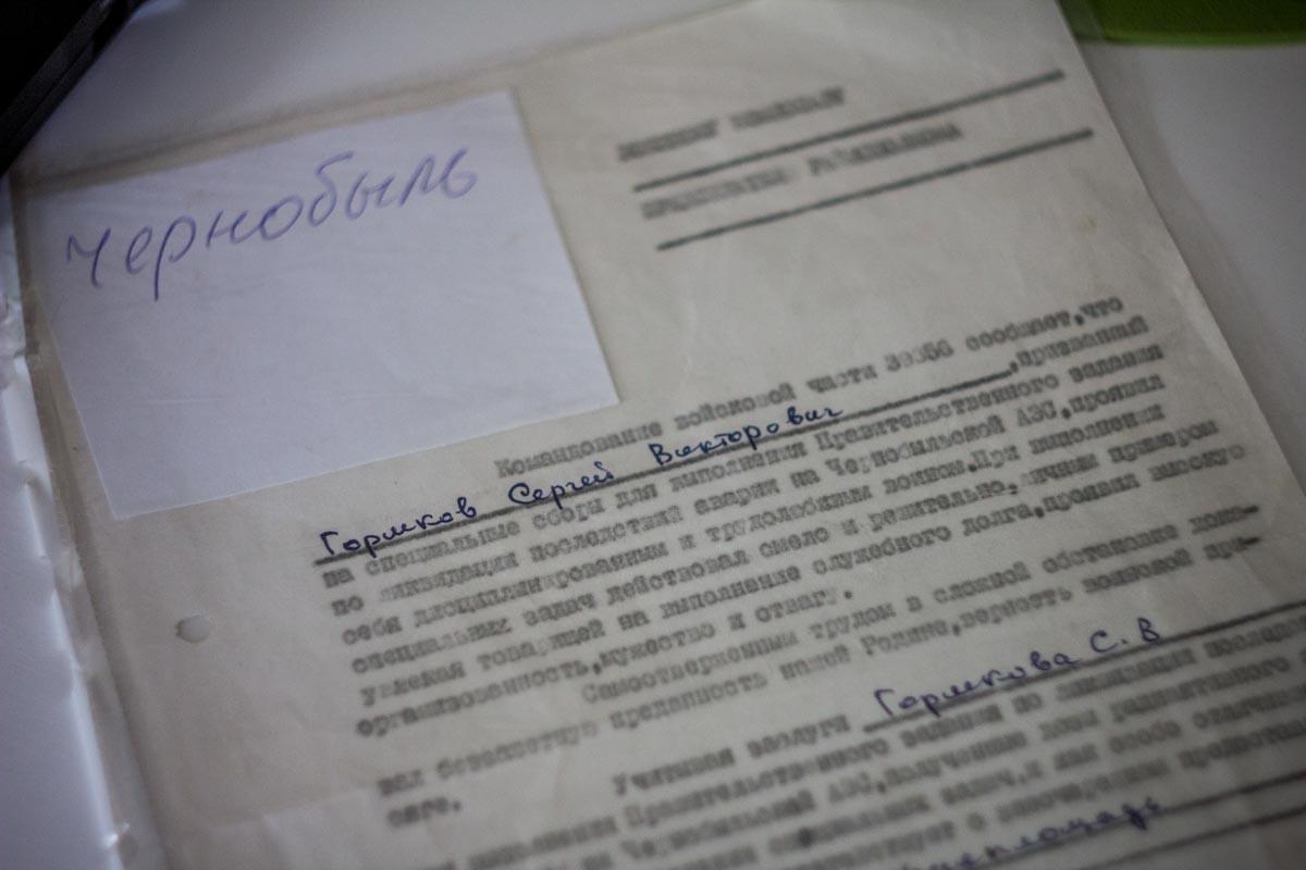 Воспоминания ликвидатора последствий аварий на Чернобыльской АЭС © Техномод