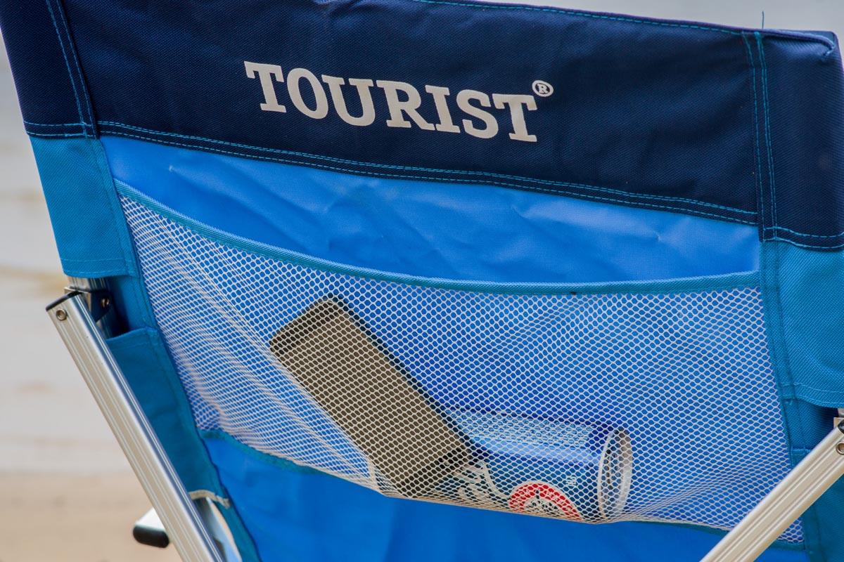 Туристическое кресло Tourist Dream (TF-550). Из Сеула с любовью © Техномод