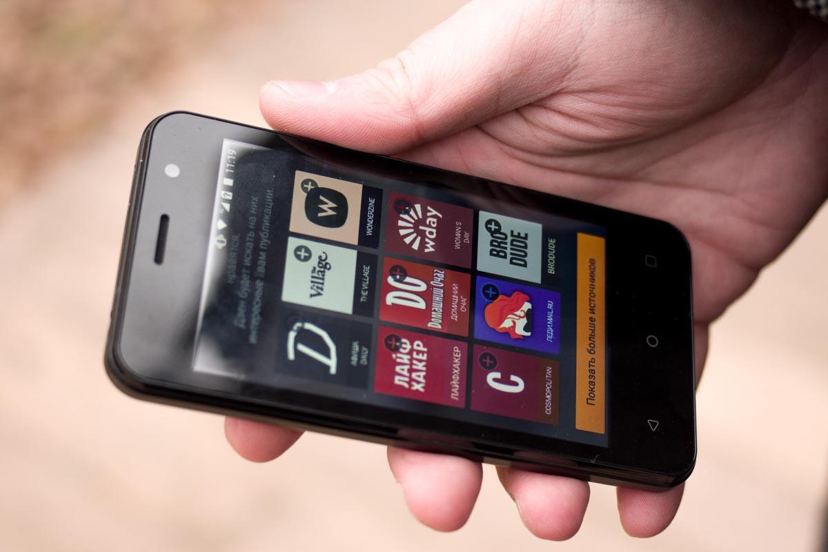 Обзор недорого смартфона Fly FS409 Stratus 9 с LTE и Android 7.0 © Техномод