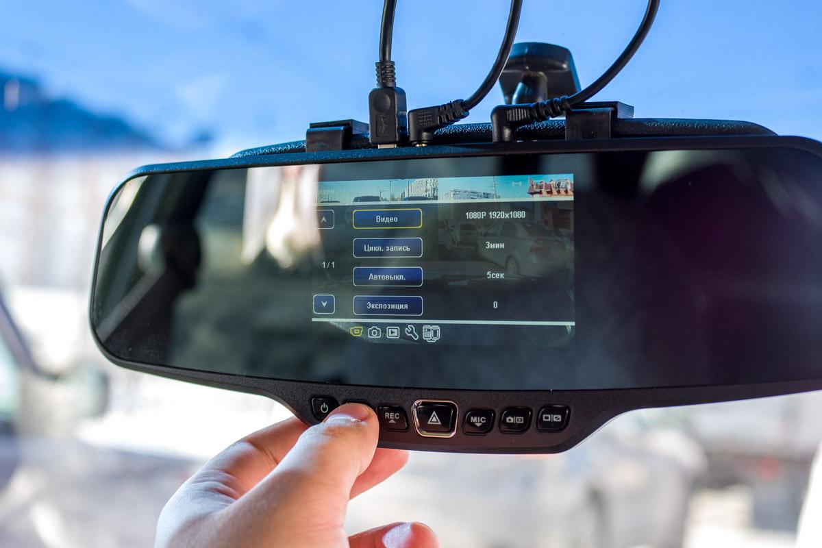 Настройка регистратора зеркала мини камеры с видео регистратором