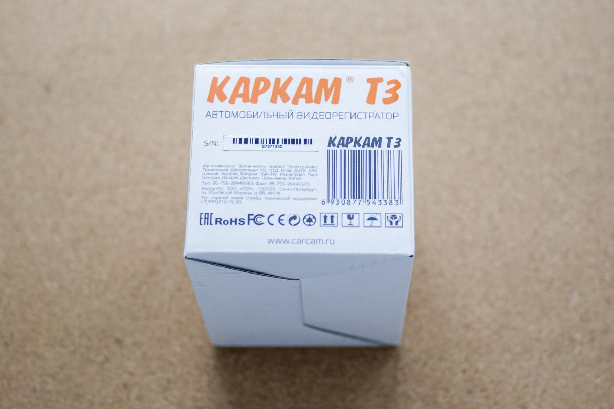 Сравниваем видеорегистраторы: Carcam T3, Mio C325, Navitel R600 и Sho-me NTK-50FHD © Техномод