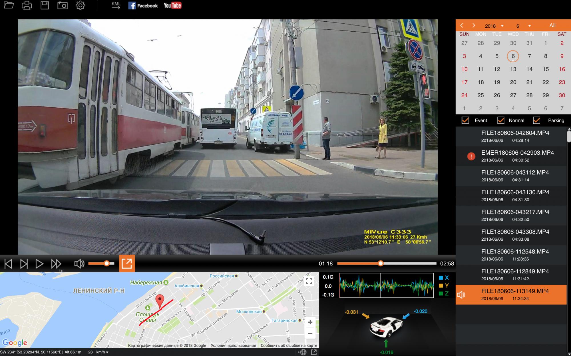 Видеорегистратор Mio MiVue C333: подскажет, где не стоит превышать © Техномод