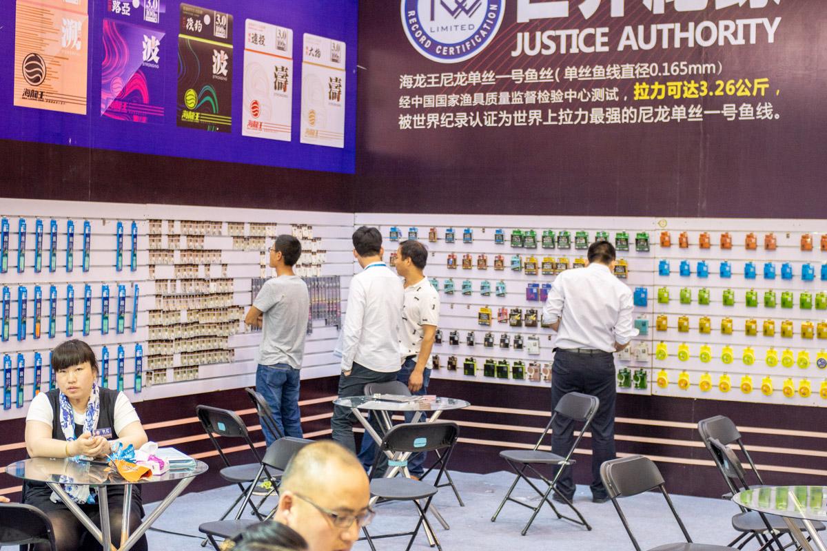CIFTE 2018. Китайская международная выставка рыболовных принадлежностей в Сучжоу © Техномод