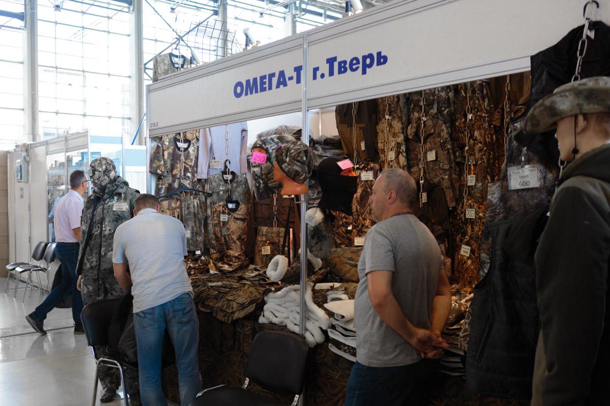 Более 900 компаний приняли участие в выставке «Охота и рыболовство на Руси» © Техномод