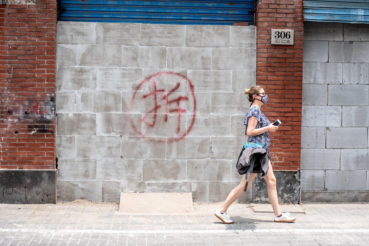 Другой Китай. Прогулка по шанхайским трущобам © Техномод
