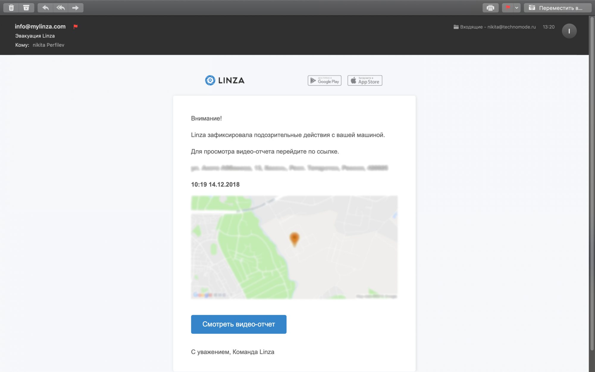 Обзор и тест умного видеорегистратора LINZA. Прибор, который вызывал спорные чувства © Техномод