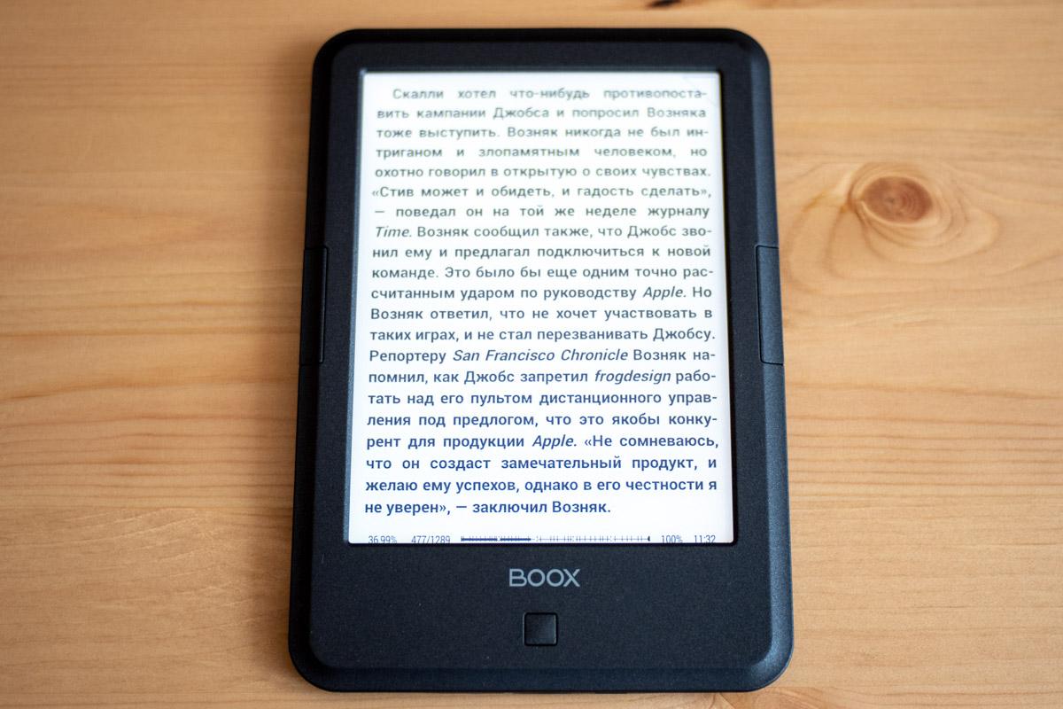 Обзор ридера электронных книг ONYX BOOX Darwin 5 © Техномод