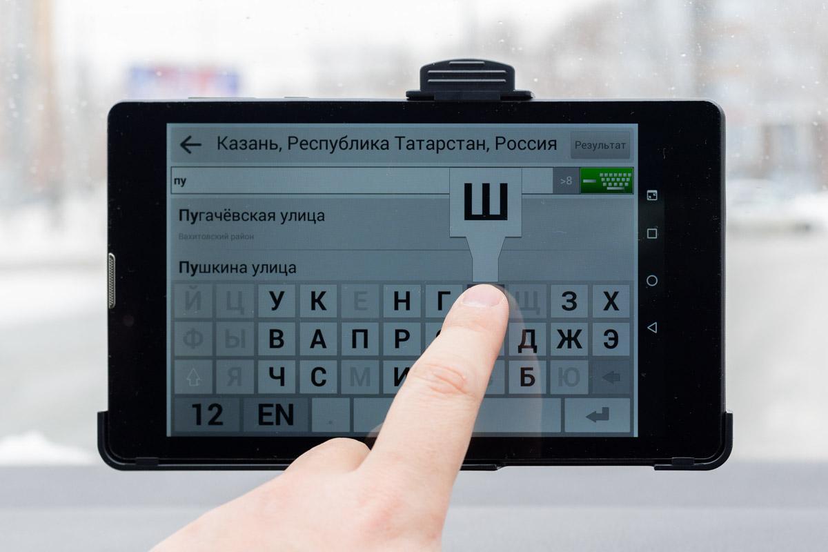 Обзор навигационного планшета Navitel T500 3G Auto с набором автоаксессуаров © Техномод
