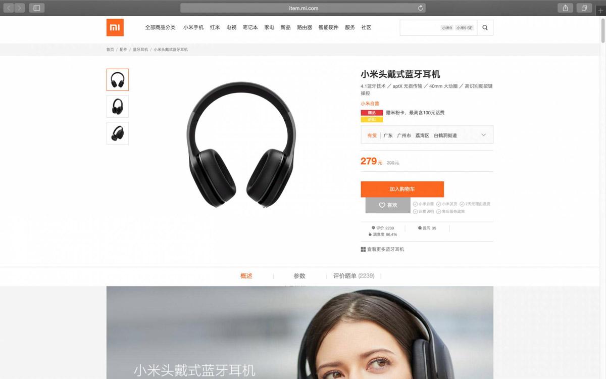 Обзор беспроводных наушников Xiaomi Mi Headphones Bluetooth © Техномод