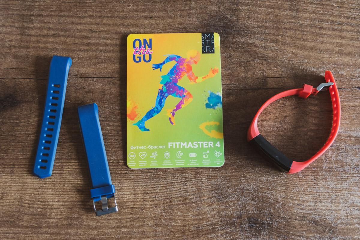 Все плюсы и минусы недорогого фитнес-браслета Smarterra FitMaster 4 © Техномод
