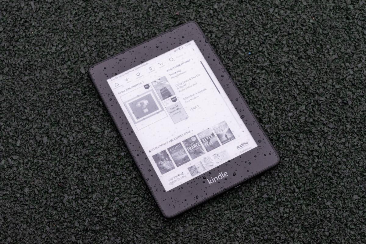 Обзор электронной книги Amazon Kindle Paperwhite 2018 32Gb: всю плюсы и минусы заморской читалки © Техномод