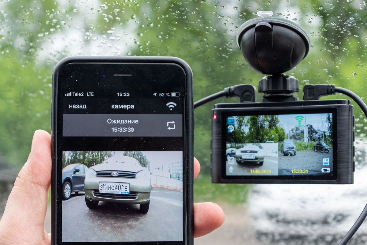 Обзор 2-канального видеорегистратора iBOX Z-920 Wi-Fi © Техномод