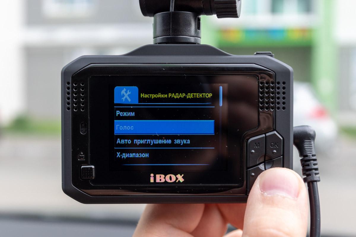 Обзор автомобильного комбо-устройства iBOX F5 Wi-Fi Signature A12 © Техномод