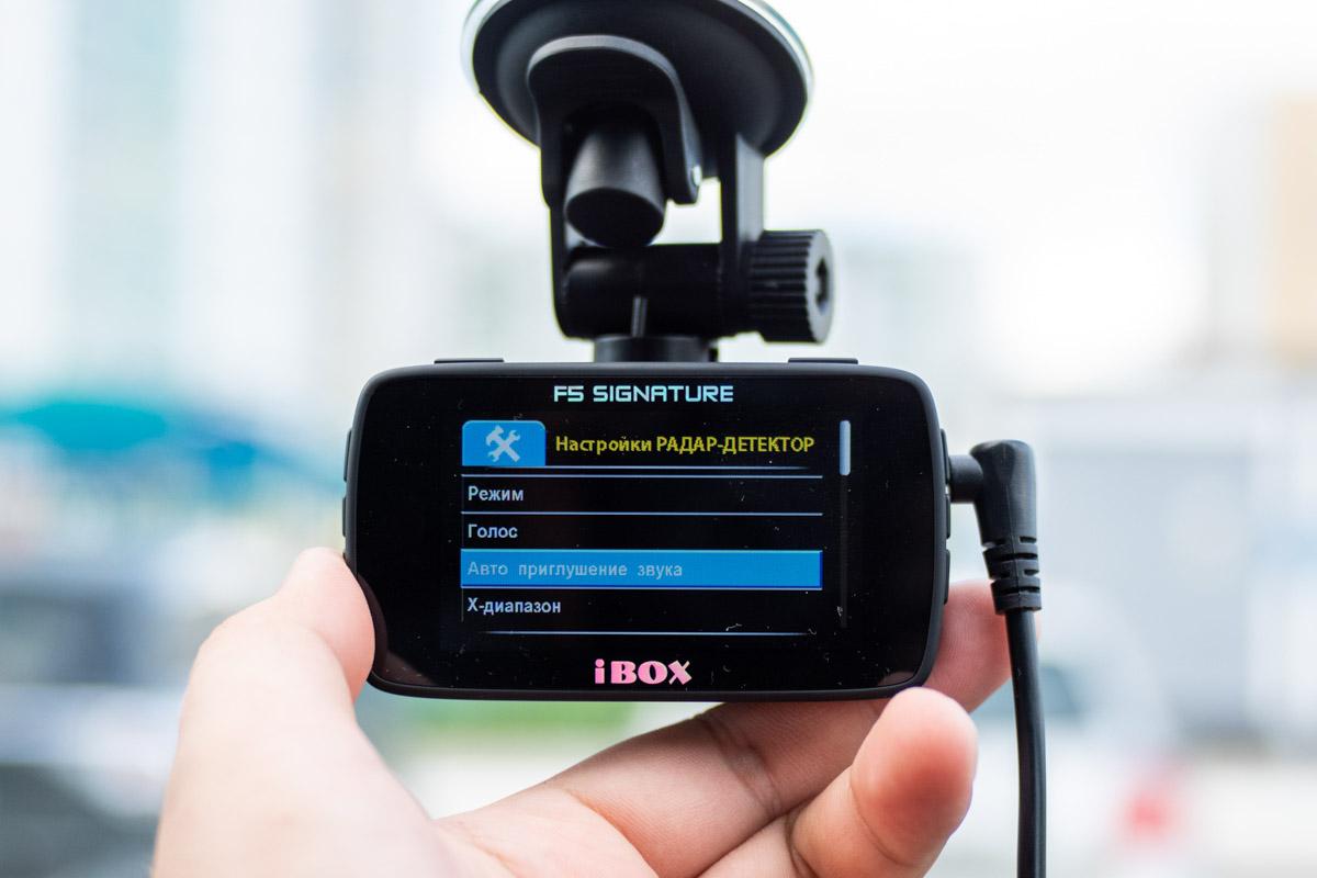 Обзор комбо-устройства iBOX F5 SIGNATURE © Техномод