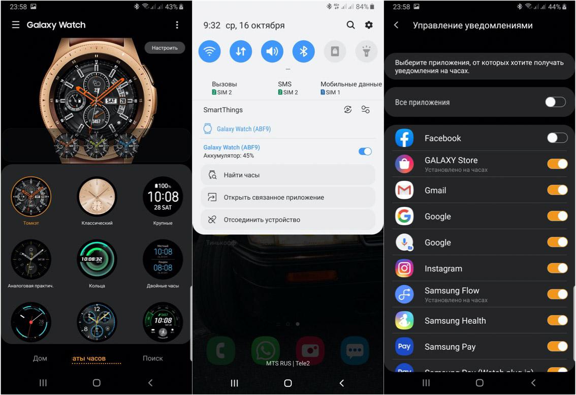 Обзор смарт-часов Samsung Galaxy Watch 42 мм: аксессуар на все случаи жизни или дорогая игрушка? © Техномод