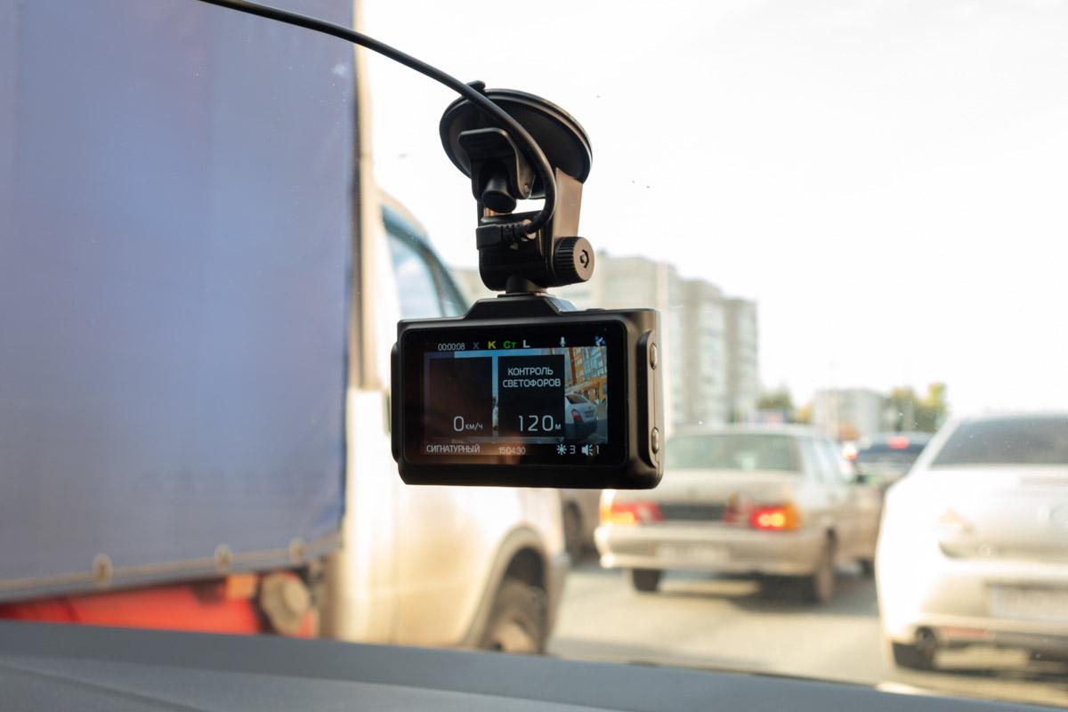 Обзор AXPER Combo Hybrid 2CH Wi: 2-канальное комбо-устройство с Wi-Fi и GPS © Техномод