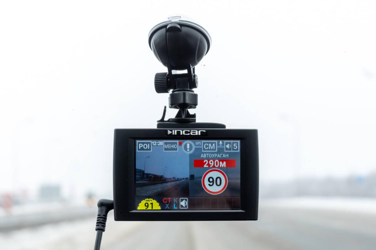 Обзор и тестирование комбо-устройства INCAR Elbrus SDR-60 © Техномод