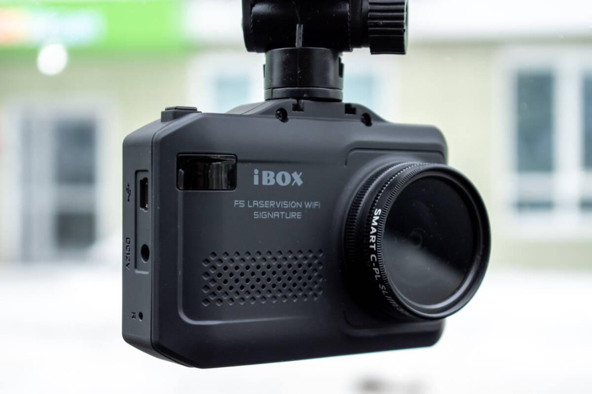 Обзор и тестирование комбо-устройства iBOX F5 LaserVision WiFi Signature © Техномод