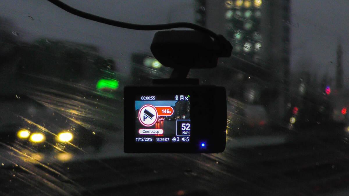 Сравниваем видеорегистраторы Xiaomi Dash Cam 1S и SilverStone F1 A90-GPS CROD Poliscan © Техномод
