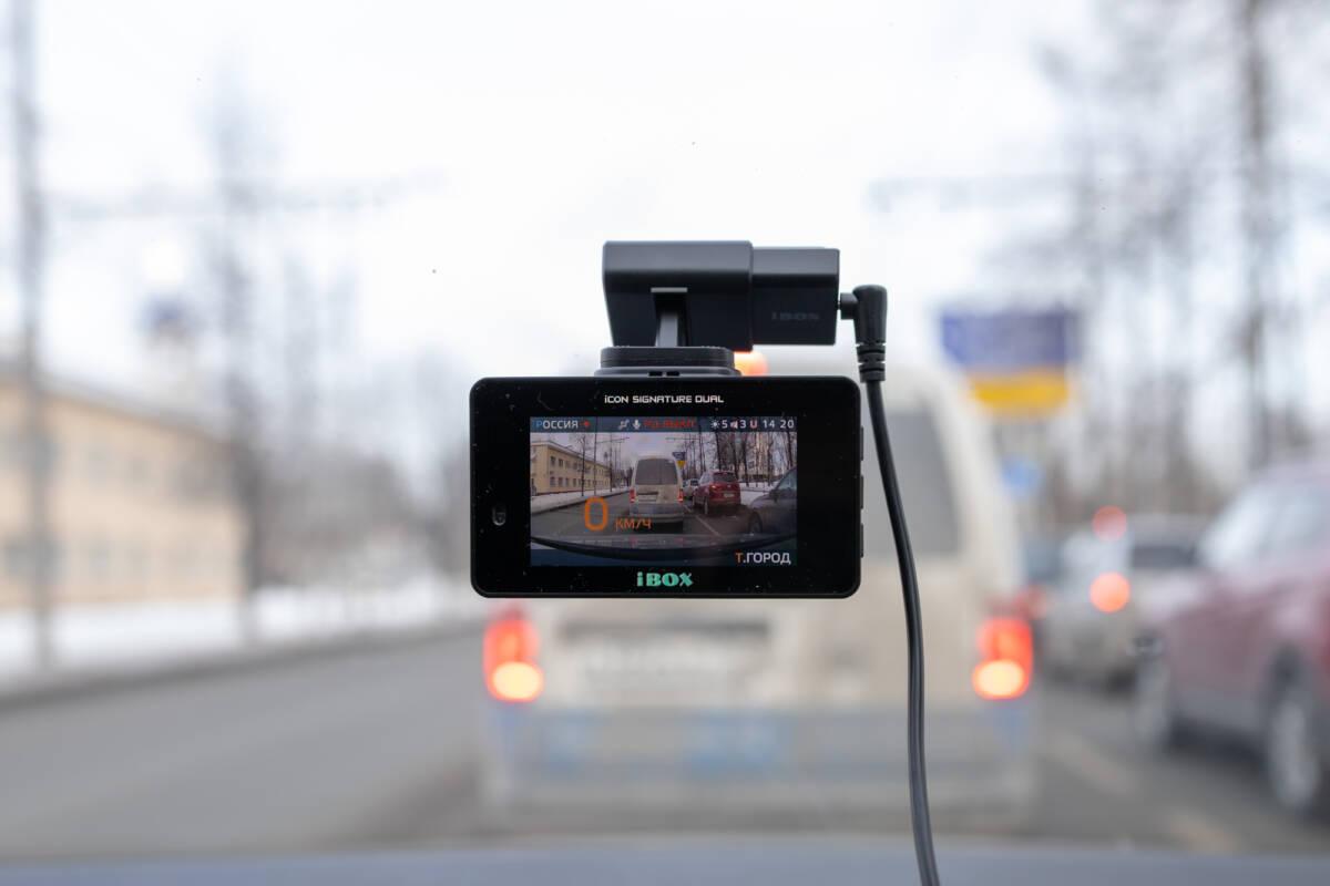 Комбо-устройство iBOX iCON SIGNATURE DUAL. Новый гибрид с магнитом и двумя камерами © Техномод