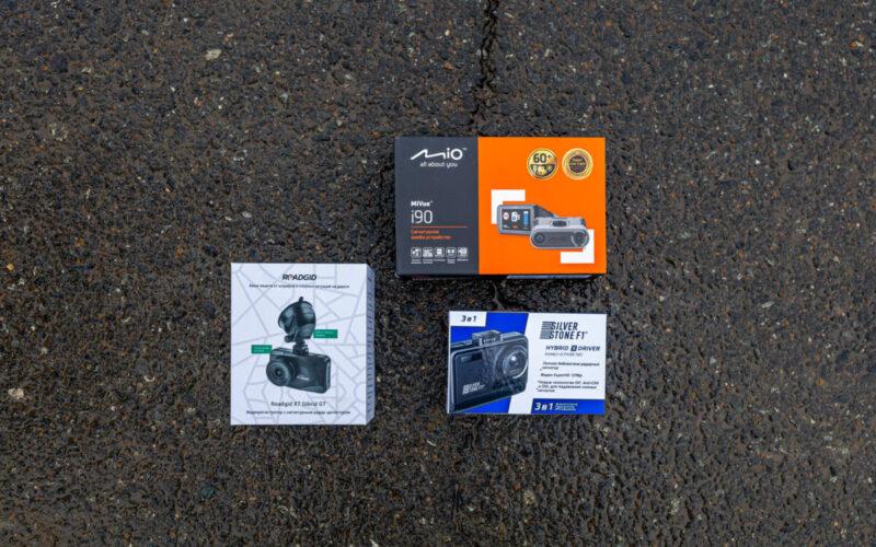 Roadgid X7 Gibrid GT, Mio MiVue i90 и SilverStone F1 HYBRID X-DRIVER © Техномод