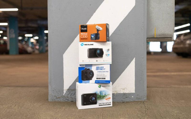 Сравниваем видеорегистраторы Mio C330, Neoline G-Tech X74, SilverStone F1 Hybrid Mini Pro и Navitel DR750 GPS © Техномод