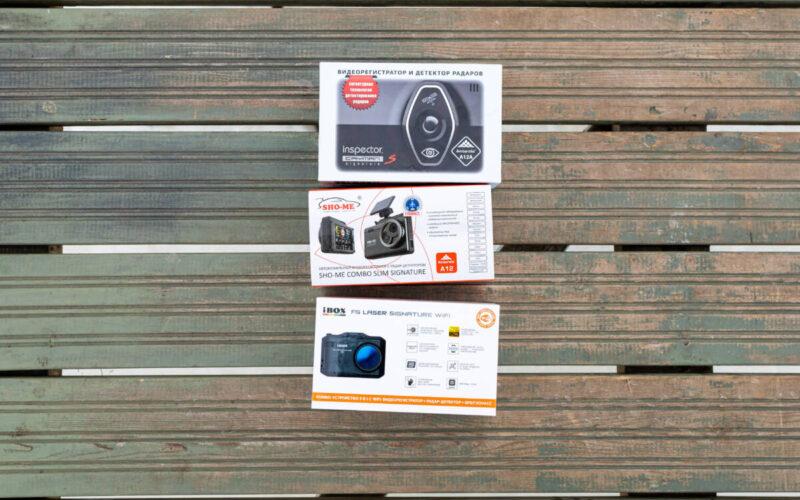 Сравниваем гибриды Inspector Cayman S, Sho-Me Combo Slim Signature и iBOX F5 LASER SIGNATURE Wi-Fi © Техномод