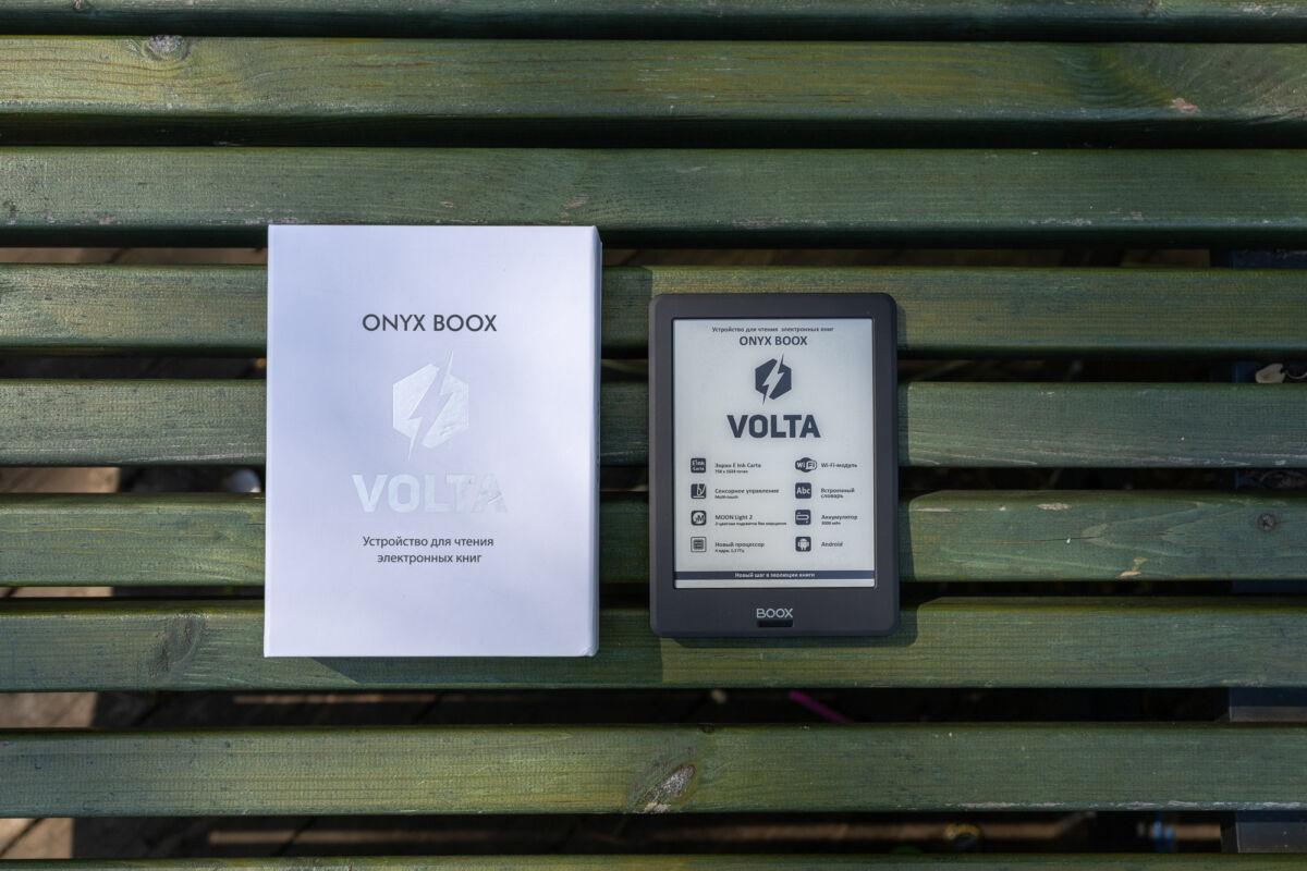 Распаковка и обзор электронной книги ONYX BOOX VOLTA © ТЕХНОМОД