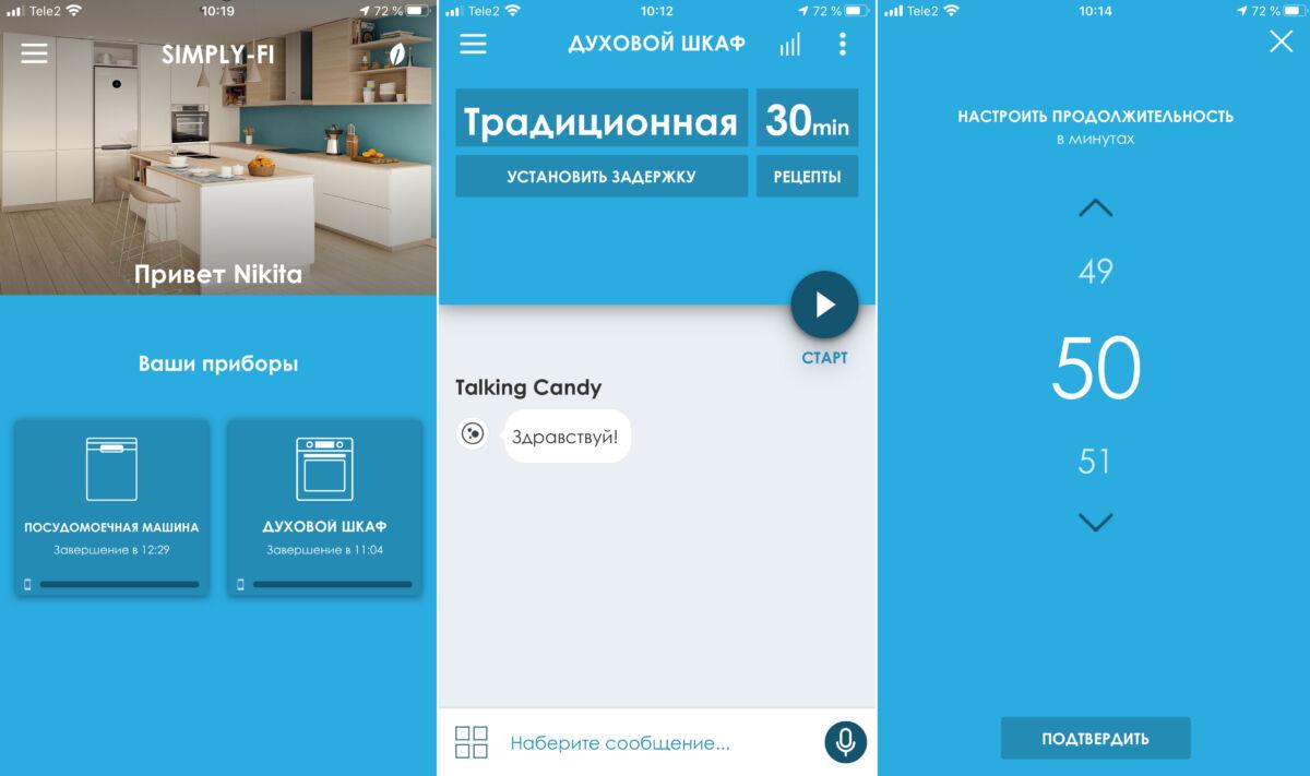 Обзор электрического духового шкафа Candy FCP825XLE0/E с функцией Wi-Fi © Техномод