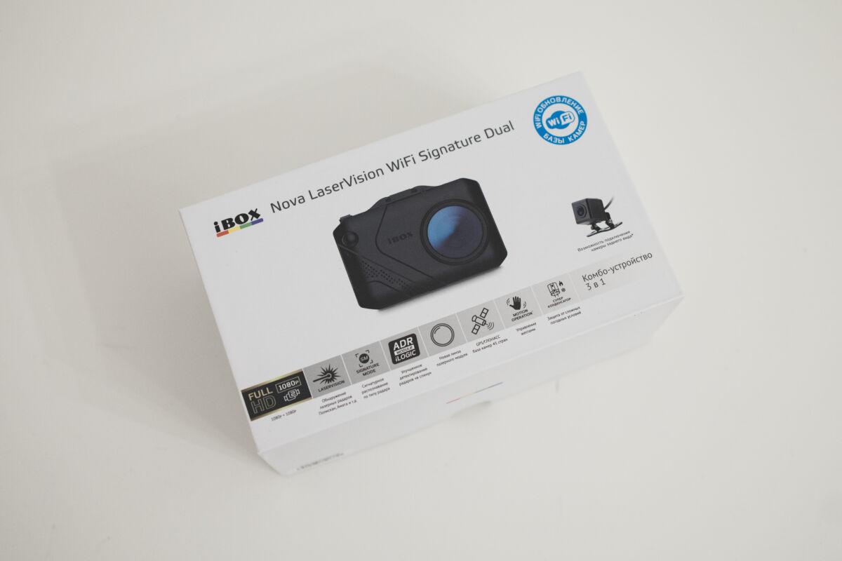 Распаковка гибрида iBOX Nova LaserVision WiFi Signature Dual © Техномод