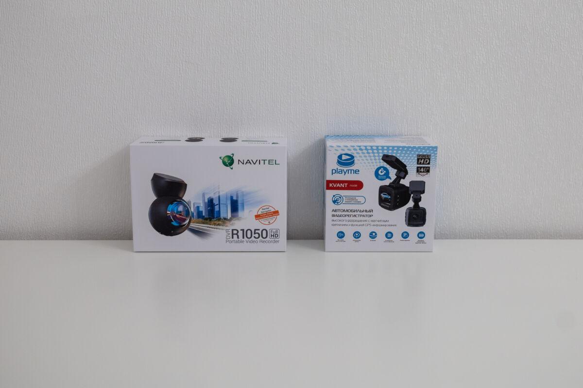 PlayMe Kvant против Navitel R1050. Выбираем лучший автомобильный видеорегистратор с GPS-информатором сезона 2020-2021. Серия #2 © Техномод