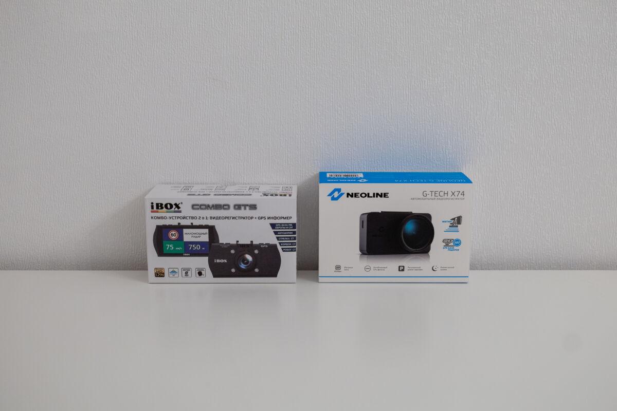 iBOX Combo GTS против Neoline G-Tech X74. Выбираем лучший автомобильный видеорегистратор с GPS-информатором сезона 2020-2021. Серия #7 © Техномод