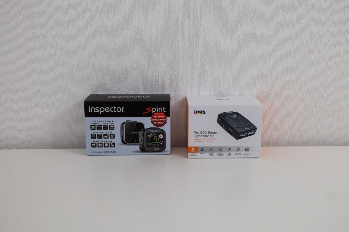 Inspector Spirit против iBOX Pro 800 Smart Signature SE против Neoline X-COP 8700S. Выбираем лучший автомобильный радар-детектор сезона 2020-2021. Серия #7 © Техномод