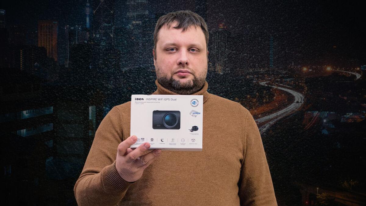 Обзорв видеорегистратора с GPS-информатором iBOX iNSPIRE WiFi GPS Dual © Техномод