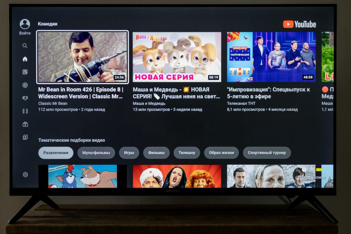 Обзор смарт-телевизора Hyundai H-LED43FU7004 с платформой «Салют ТВ». Важное дополнение для экосистемы от «Сбер» © Техномод