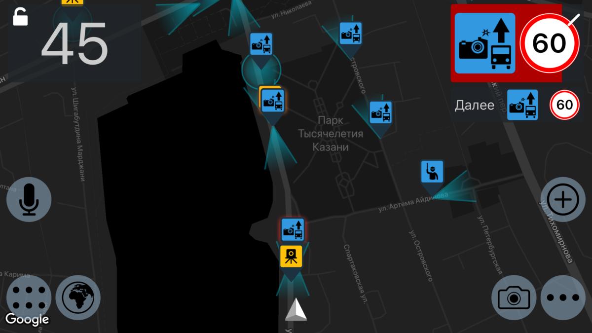 Так отображает дорожные камеры платное приложение для смартфона «Антирадар М» © Техномод
