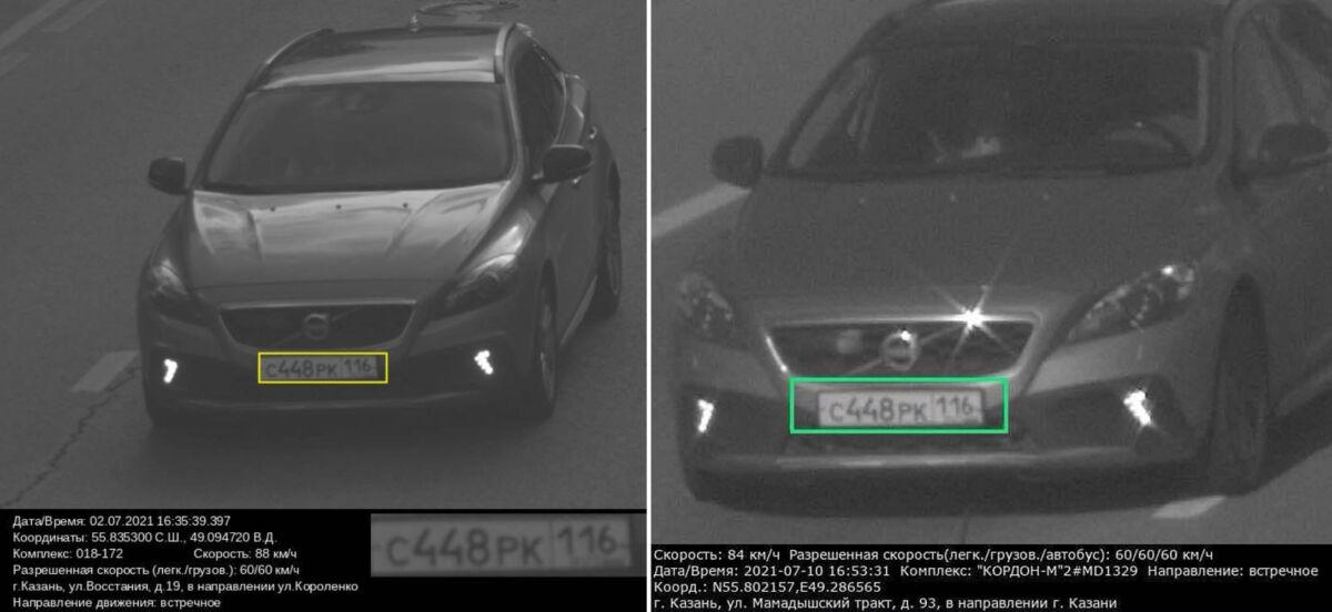 Пример съемки полицейскими камерами «Автодория 3.5» и «Кордон М2» © ГИБДД