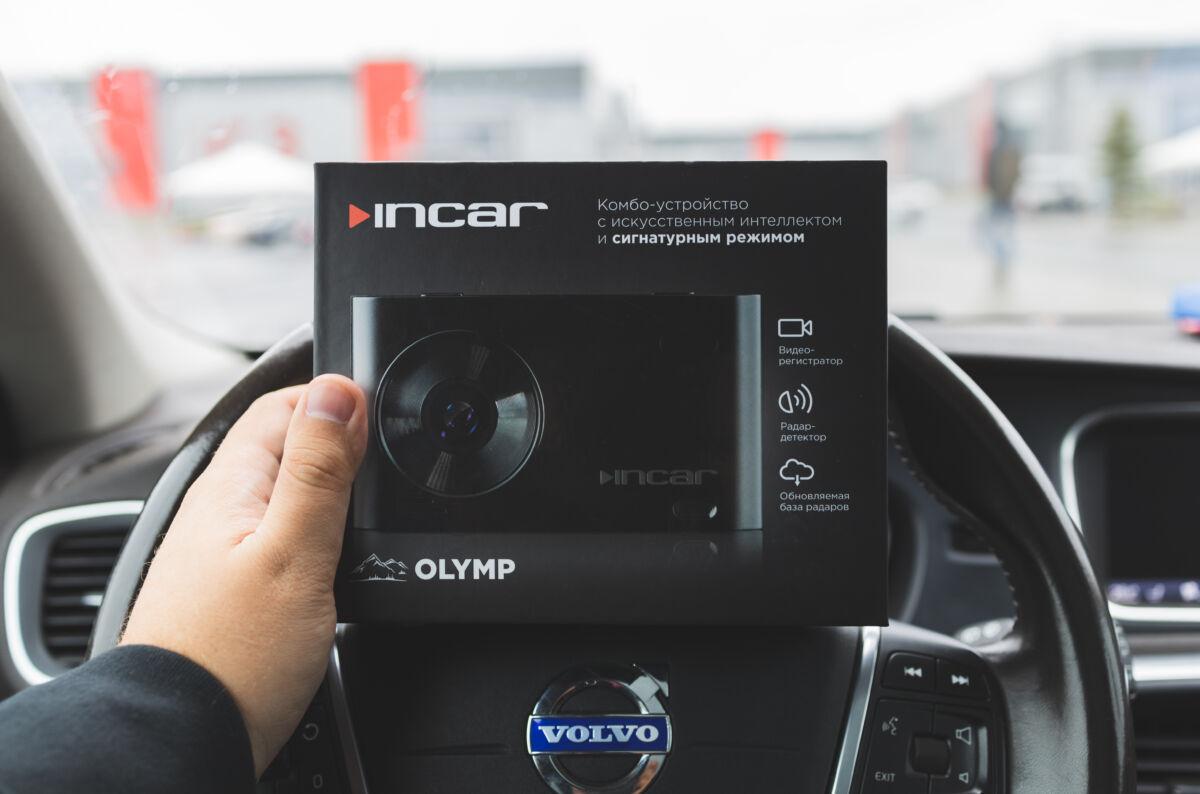 Обзор комбо-устройства Incar SDR-80 Olymp. Тест против полицейских камер «Кордон» и «Автоураган» © Техномод